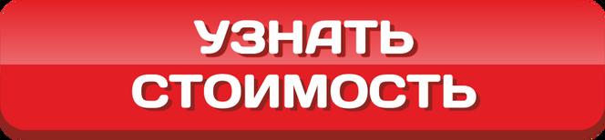 Замена стекла iPad Air в Москве цена