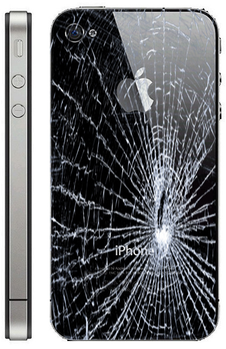 Замена задней крышки iPhone 4 - 700 руб., Средняя металлическая часть 1990 руб.