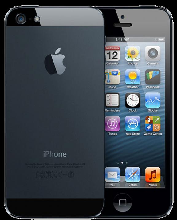 Ремонт iPhone 5 в Москве | Ремонт айфон 5 Москва