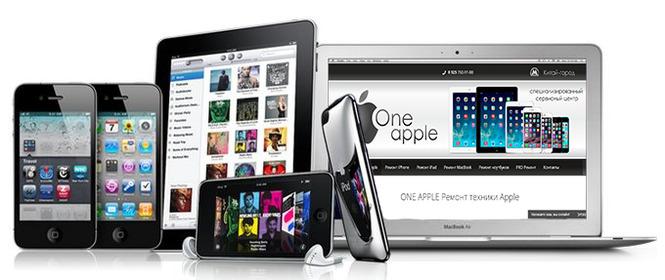ONE APPLE Ремонт техники Apple   Сервисный центр Эпл в Москве